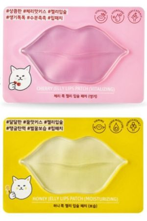 Korean Lip Mask